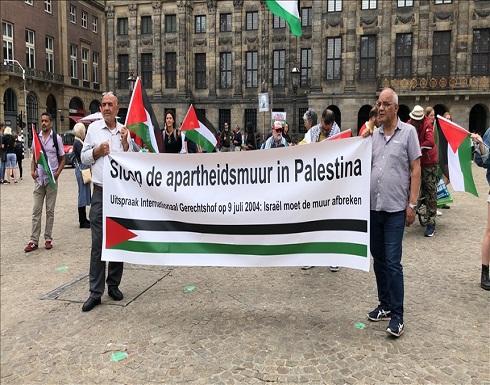 هولندا.. مظاهرات منددة بجدار الفصل الإسرائيلي في فلسطين