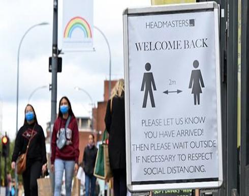 بريطانيا تسجل 65 وفاة و12872 إصابة جديدة بكورونا