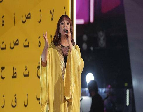 """أول تعليق من سهى المصري بعد إنقاذها في """"ذا فويس"""""""