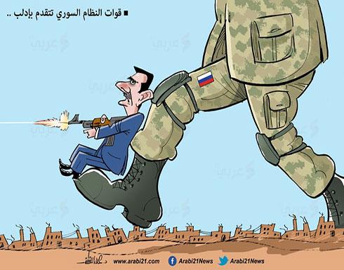 تقدم قوات الأسد بإدلب..