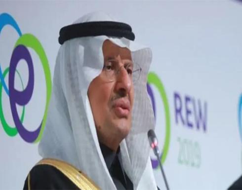 وزير الطاقة السعودي: روسيا لن تنسحب من اتفاق النفط