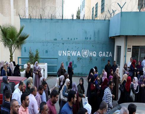 """""""الأونروا"""" تحذر إسرائيل من خطورة إغلاق مكاتبها في القدس الشرقية"""