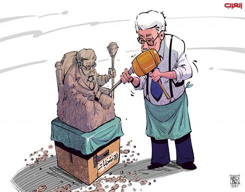 عباس.. قضاء على مقاسه