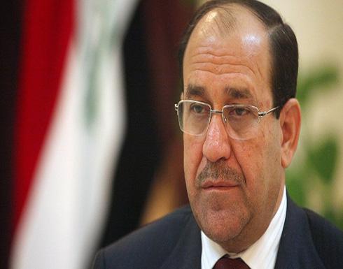 المالكي :  لن نسمح بقيام إسرائيل ثانية شمال العراق