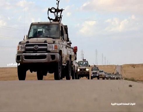 الجيش الوطني الليبي يسيطر على غريان جنوب طرابلس