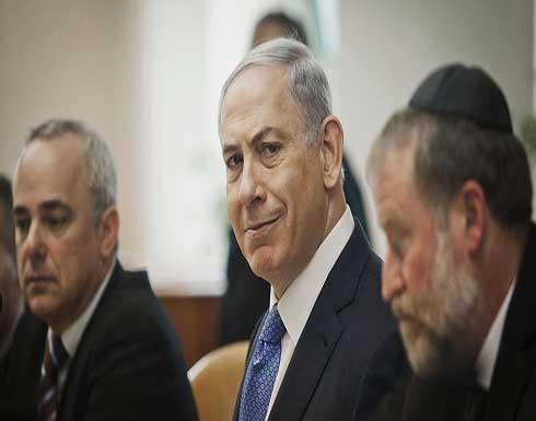 نتنياهو: إسرائيل تحضر للانسحاب من اليونسكو