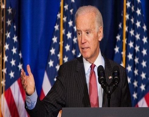 """واشنطن: تصريح بايدن لن يؤثر على """"الحصانة السيادية"""" لتركيا"""