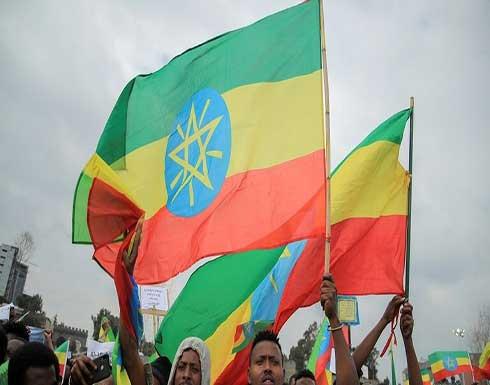 """""""بوليتيكو"""": إثيوبيا تعاقدت مع نائب أمريكي ضمن مجموعة ضغط تعمل لحساب أديس أبابا"""