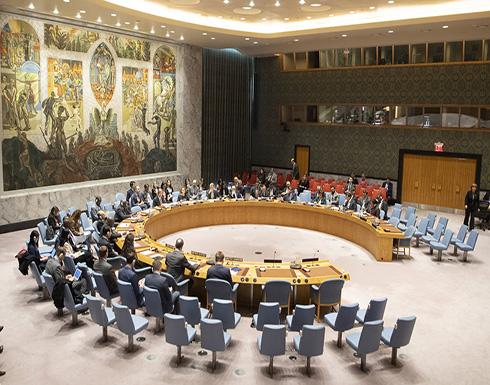 الملف الايراني يتصدر جلسة مجلس الامن الدولي