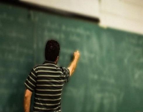 فضيحة  معلم  مصري  يزرع ويتاجر بالمخدرات !