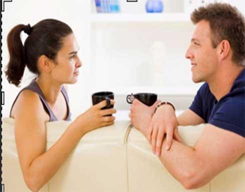 أسرار زوجية عليك الحفاظ عليها سرا بينك وبين زوجك