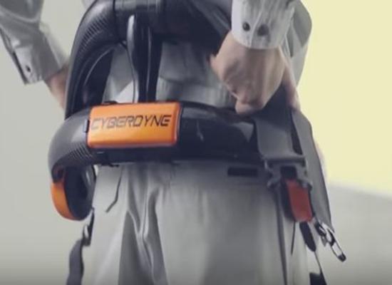 بالفيديو: جهاز تعطي قدرات خارقة يستخدمه العمال في اليابان