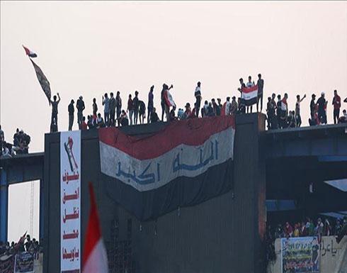 مقتل 4 متظاهرين برصاص قوات الأمن في بغداد