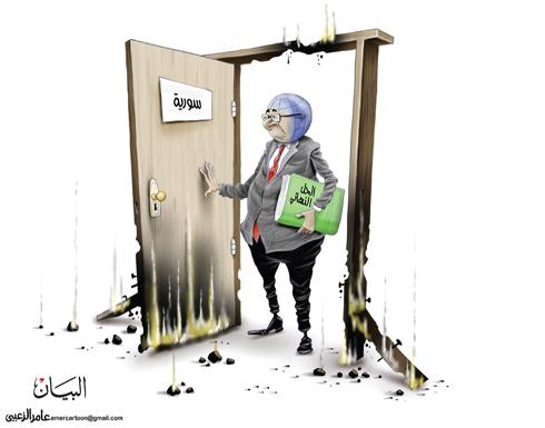 الحل النهائي.. سورية
