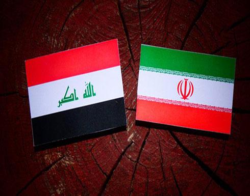 هل أعفي العراق من العقوبات الأميركية على إيران؟