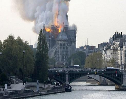 فرنسا : لا شيء يشير إلى أن حريق كاتدرائية نوتردام كان عملا متعمدا