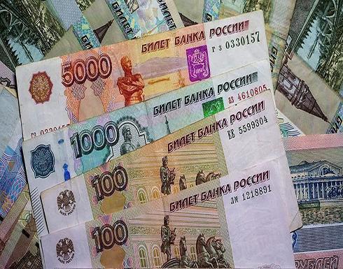 روسيا.. الاحتياطات الدولية ترتفع 1.84 مليار دولار في سبتمبر
