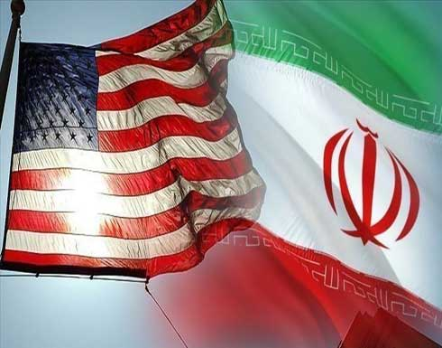 اكسيوس : تفاصيل جديدة حول المباحثات الأمريكية الإيرانية بشأن الاتفاق النووي