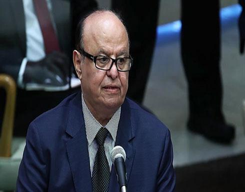 الرئيس اليمني: انعقاد مجلس النواب يؤكد تآكل مشروع الحوثيين