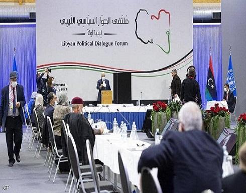 ضغوط أميركية على ليبيا لإجراء الانتخابات في موعدها