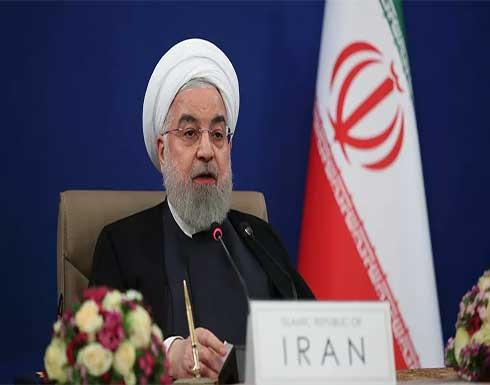 روحاني: الإرهاب الاقتصادي الأمريكي الذي بدأه ترامب ما زال مستمرا