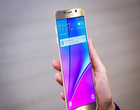 """ثغرات أمنية تصيب هواتف """"سامسونغ"""".. ملايين المستخدمين في خطر"""