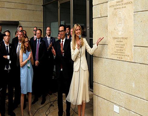وسط شكاوى إسرائيلية… أمريكا تتخذ خطوة جديدة في القدس