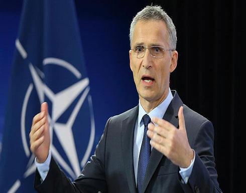ستولتنبرغ: الناتو والاتحاد الأوروبي بحاجة للتكامل لا التنافس