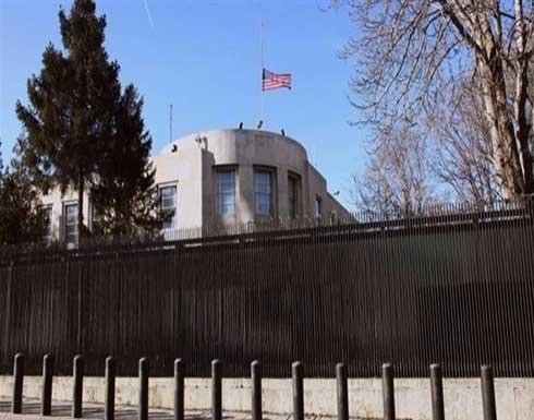 البعثة الأمريكية في تركيا توقف إصدار كل التأشيرات لدواع أمنية