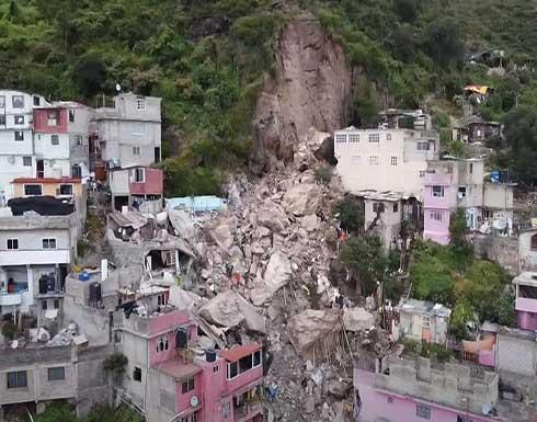 شاهد.. انهيار أرضي يمحو بلدة جبلية في المكسيك