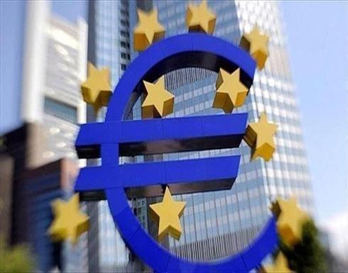 المركزي الأوروبي يخفض سعر الفائدة على الإقراض إلى -0.5 بالمئة