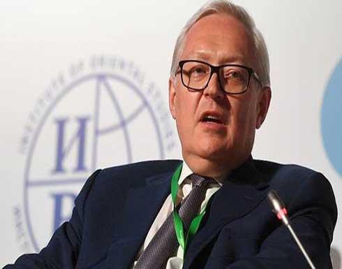 موسكو: ليس هناك مشاكل مستعصية تمنع العودة إلى اتفاق إيران النووي
