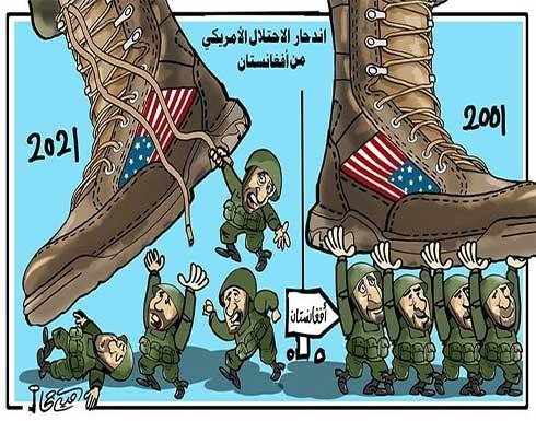 اندحار الاحتلال الأمريكي من أفغانستان