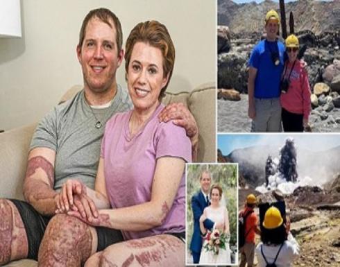 شهر عسل لزوجين يحول سعادتهما إلى جحيم في نيوزلندا
