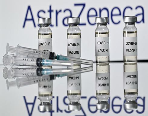 الصحة العالمية توصي بلقاح أسترازينيكا مع تفشي النسخ المتحورة من كورونا