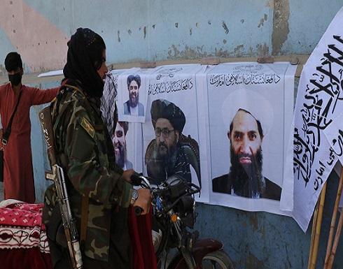 باريس غاضبة: طالبان تكذب ولن نعترف بحكومتها