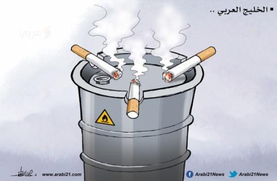 التوترات في الخليج العربي!