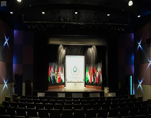 القمة العربية تلتئم بالظهران وسوريا واليمن أبرز الملفات