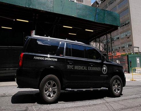 """""""نيويورك تايمز"""" تكشف تفاصيل انتحار """"صديق ترامب"""""""
