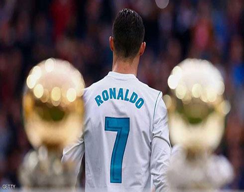 """ريال مدريد """"يوافق"""" على بيع رونالدو"""