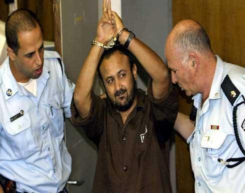 """مروان البرغوثي يشنّ هجوما حادّا على السلطة الفلسطينية ويشيد بمعركة """"سيف القدس"""""""