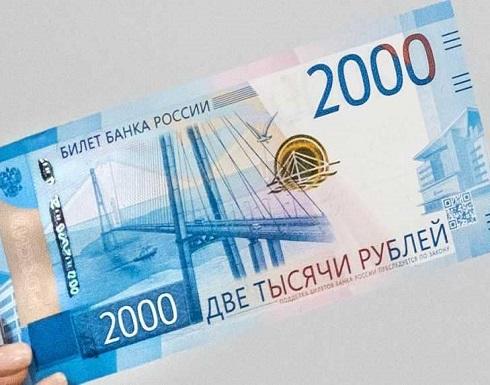 بالصورة : انهيار العملات أمام الدولار.. للروبل رأي آخر