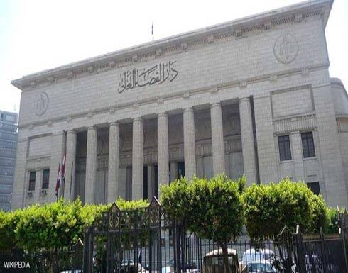 محكمة مصرية تؤيد مصادرة أموال الإخوان