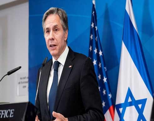 بلينكن يطلب من الكونغرس 75 مليون دولار لمساعدة الفلسطينيين