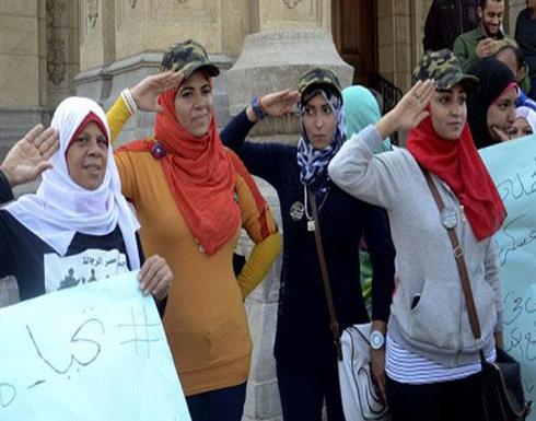 ذهول بمصر من إلزام السيسي للفتيات بالتجنيد المدني عاما