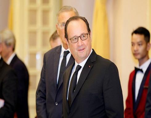 رئيس فرنسا السابق يدعو لإعادة النظر في عضوية تركيا في الناتو