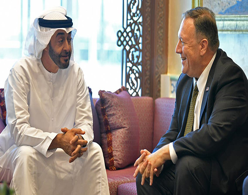 محمد بن زايد وبومبيو يبحثان العلاقات الثنائية وقضايا المنطقة