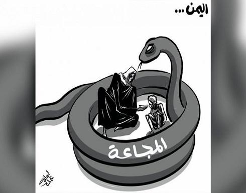 اليمن-والمجاعة