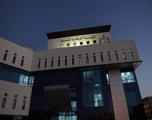 """""""النفط الليبية"""" تطالب بانسحاب المرتزقة فورا من منشآتها"""