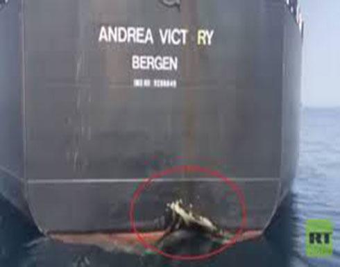 شاهد.. الضربة التي تعرضت لها السفينة النرويجية خلال هجوم خليج عمان!